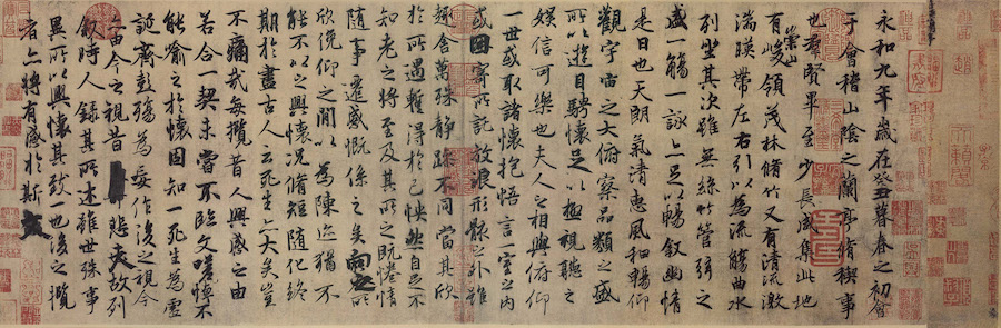 2000 years of history imbedded in the Chinese Reading and Writing series