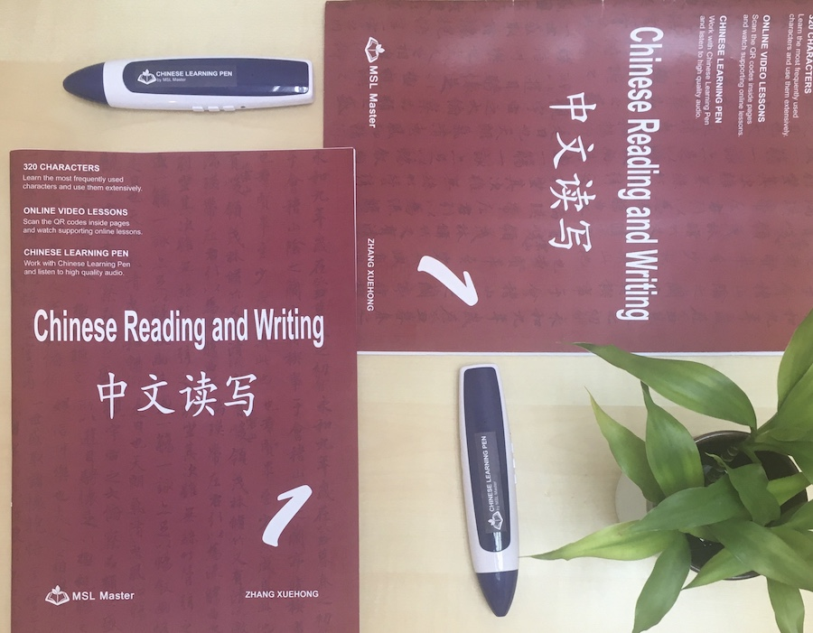 Chinese Learning Pen launch offer for HK ending soon