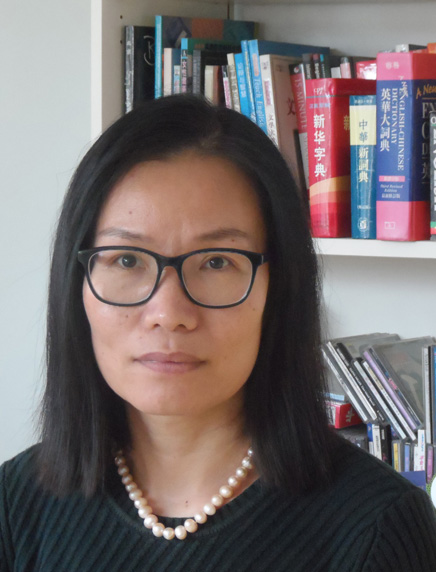 April Zhang