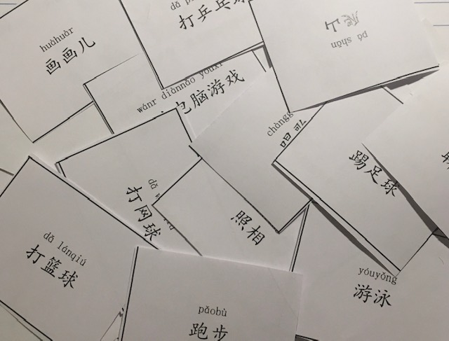 If you memorised all the words in your textbooks, can you speak fluent Mandarin?