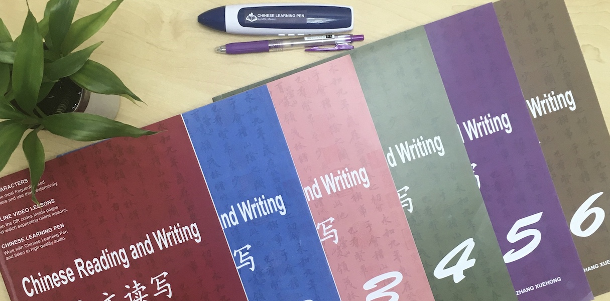 Announcing an exciting offer for the Complete Beginner's Chinese Reading and Writing Course Kit