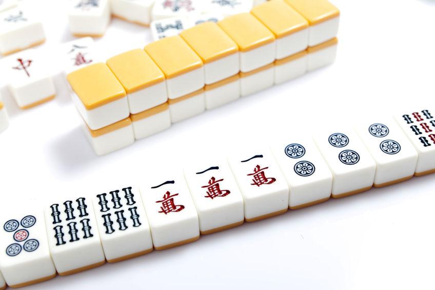 Mahjong, maque, majiang, anyone?