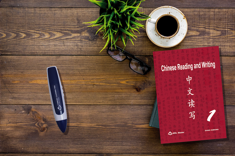 Take advantage of our Chinese Learning Pen launch offer!